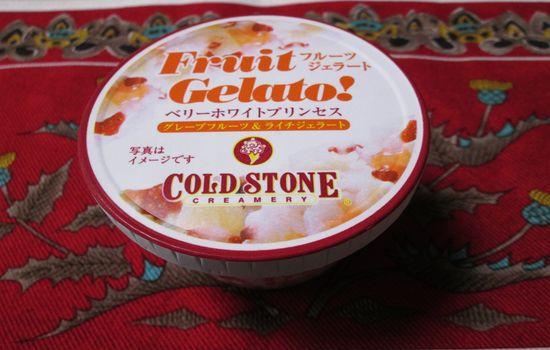 IMG 0223 【食べ物】グレープフルーツ味が強い!セブン イレブンのコールド・ストーンベリーホワイトプリンセスを食べてみたよ!