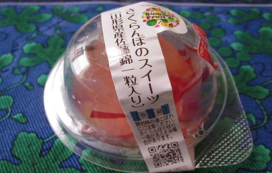 IMG 0231 【食べ物】スゴく良い香り!ローソンの「さくらんぼのスイーツ(山形県産佐藤錦入り)」食べてみました!