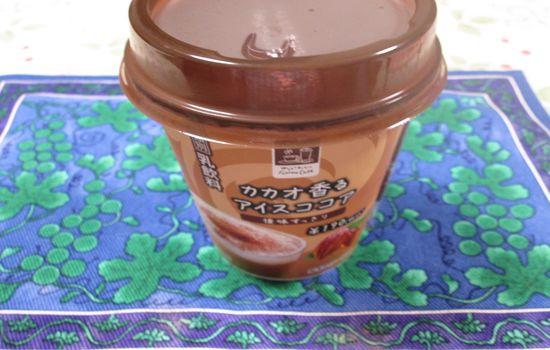 IMG 0239 【食べ物】スゴくいいコク!!ファミリーマートの「カカオ香るアイスココア」を飲んでみました!