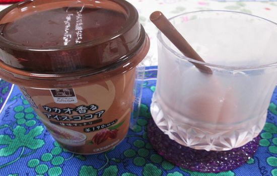 IMG 0244 【食べ物】スゴくいいコク!!ファミリーマートの「カカオ香るアイスココア」を飲んでみました!