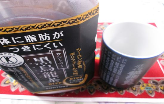 IMG 0251 【食べ物】甘くて美味しい!ファミリーマートの映画「真夏の方程式」キャンペーン対象商品「コーヒーメロンパン」を食べてみました!