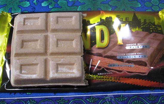 IMG 0281 【食べ物】ザクザク食感のアイス!「DANDY(ダンディー)」はチョコ好きにピッタリ!