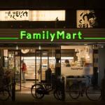 0904 : Family Mart