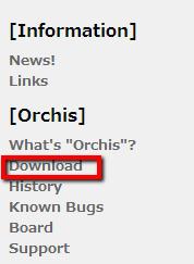 2013 07 07 1950 【ITサービス】現時点で最高峰のファイラー&ランチャー!「Orchis(オーキス)」が壮絶便利!!