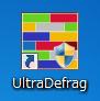 2013 07 08 0521 【ITサービス】高機能なデフラグソフト「UltraDefrag(ウルトラデフラグ)」の使用方法