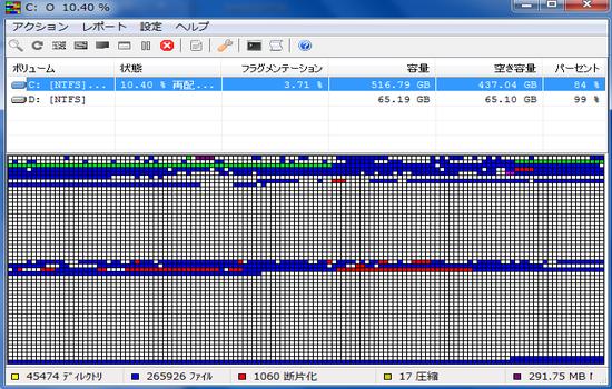 2013-07-08_0554