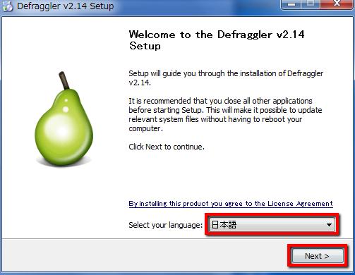 2013 07 09 0428 【ITサービス】総合デフラグソフト「Defraggler(デフラグラー)」の使用方法