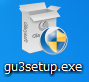 2013 07 09 2049 【ITサービス】PC簡単メンテナンス!「GlaryUtilities(グラリーユーティリティーズ)」の使用方法