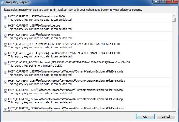 2013 07 09 2057 【ITサービス】PC簡単メンテナンス!「GlaryUtilities(グラリーユーティリティーズ)」の使用方法