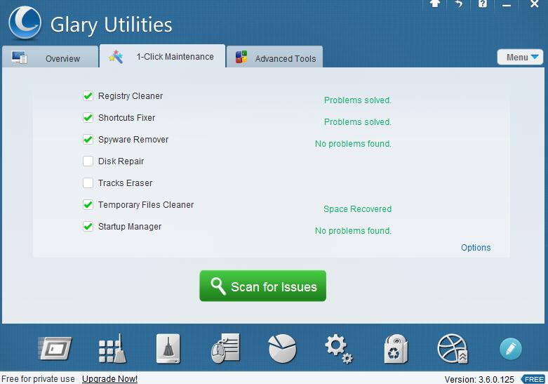 2013 07 09 2100 【ITサービス】PC簡単メンテナンス!「GlaryUtilities(グラリーユーティリティーズ)」の使用方法