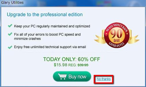 2013 07 10 2143 【ITサービス】PC簡単メンテナンス!「GlaryUtilities(グラリーユーティリティーズ)」の使用方法
