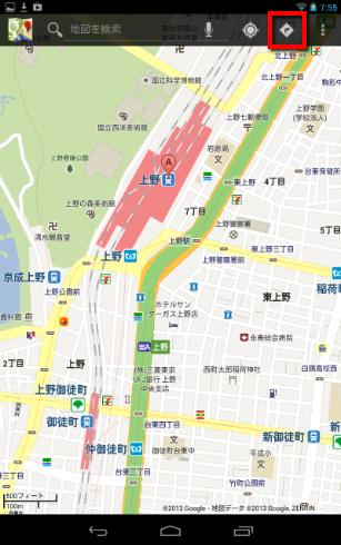 2013 07 18 0810 【初心者】オフラインでも使える!Nexus7にGoogleマップを導入して快適ドライブ!【オフライン活用】