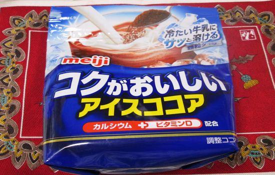 IMG 0285 【食べ物】本当にコクがあって美味しい!「コクがおいしいアイスココア」を豆乳でアレンジして飲んでみたよ!