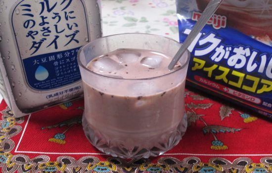 IMG 0289 【食べ物】本当にコクがあって美味しい!「コクがおいしいアイスココア」を豆乳でアレンジして飲んでみたよ!