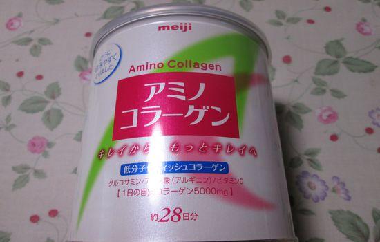 IMG 0393 【ダイエット】女性におすすめ!美肌になる「美容プロテイン」レシピを公開!