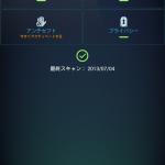 Screenshot_2013-07-04-21-33-24