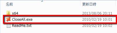 2013 08 07 2013 【ITサービス】こんなソフトを待っていた!起動中のアプリを一瞬で一括終了できる「CloseAllWindows」が超便利!