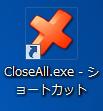 2013 08 07 2014 【ITサービス】こんなソフトを待っていた!起動中のアプリを一瞬で一括終了できる「CloseAllWindows」が超便利!