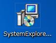 2013 08 07 2049 【ITサービス】ドライバー情報の確認やアンインストールもできる!超高機能なタスクマネージャー「SystemExplorer(システムエクスプローラー)」