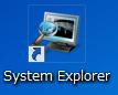 2013 08 08 2053 【ITサービス】ドライバー情報の確認やアンインストールもできる!超高機能なタスクマネージャー「SystemExplorer(システムエクスプローラー)」