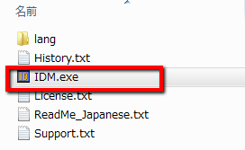 2013 08 08 2327 【ITサービス】オフラインで安全にパスワード管理がしたい!ID・パスワード管理の決定版「ID Manager」