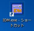 2013 08 08 2328 【ITサービス】オフラインで安全にパスワード管理がしたい!ID・パスワード管理の決定版「ID Manager」