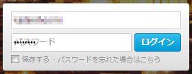 2013 08 08 2359 【ITサービス】オフラインで安全にパスワード管理がしたい!ID・パスワード管理の決定版「ID Manager」