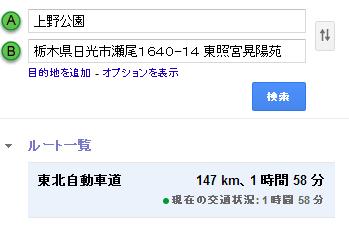 2013 08 14 1740 【初心者】「Google Chrome to Phone」でパソコンからNexus7へ簡単リンク送信!【オフライン活用】