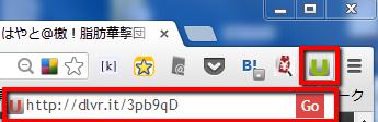 2013 08 16 0949 【ITサービス】短縮URLのリンク先は安全!?事前に安全性を確認できる拡張機能「URL Uncover」