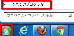 2013 08 17 0821 【ITサービス】アプリケーションをタブ化する便利なソフト「WindowTabs(ウィンドウタブ)」の使い方