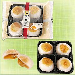 2013 08 27 2056 【食べ物】セブン イレブンの「中からとろ~り 包みみたらし」がものすごく甘い!!