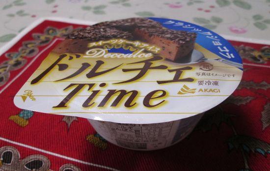 IMG 0325 【食べ物】パリパリ食感!赤城乳業のアイス「ドルチェTime」のクラシックショコラが超美味しい!