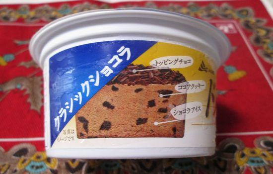 IMG 0329 【食べ物】パリパリ食感!赤城乳業のアイス「ドルチェTime」のクラシックショコラが超美味しい!
