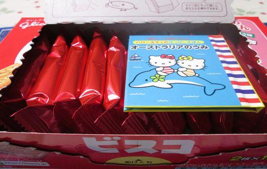 IMG 0430 【食べ物】保存食にも最適!?乳酸菌が1億個の健康に良いお菓子江崎グリコの「ビスコ」を食べました!