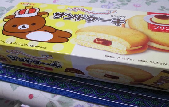 IMG 0437 【食べ物】2013年7月から8月までの期間限定!「リラックマサンドケーキプリン味」を食べてみましたよ!