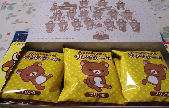 IMG 0442 【食べ物】2013年7月から8月までの期間限定!「リラックマサンドケーキプリン味」を食べてみましたよ!