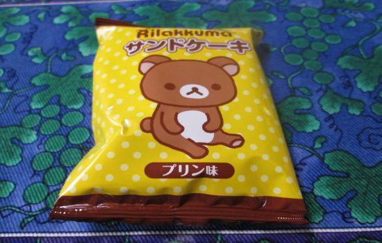 IMG 0443 【食べ物】2013年7月から8月までの期間限定!「リラックマサンドケーキプリン味」を食べてみましたよ!