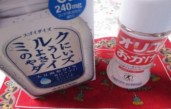 IMG 0450 【食べ物】フルーツグラノーラが人気すぎる!私もケロッグ「フルーツグラノラ」に豆乳をかけて食べてみましたよ!