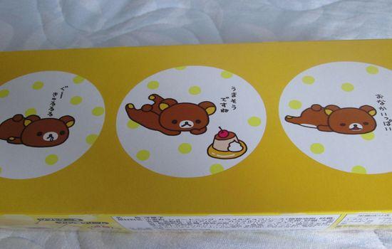 IMG 0453 【食べ物】2013年7月から8月までの期間限定!「リラックマサンドケーキプリン味」を食べてみましたよ!