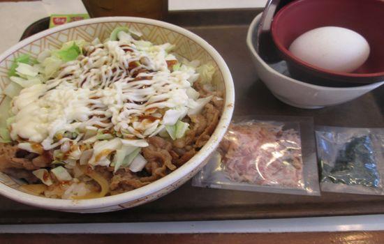 IMG 0461 【食べ物】変わり種だけど以外にアリ?すき家の「お好み牛玉丼」を食べて来ました!