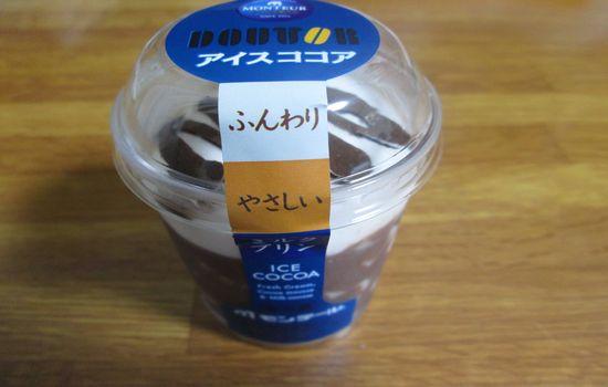 IMG 0468 【食べ物】ドトールとモンテールのコラボ!「アイスココア」ミルクプリンを食べました!