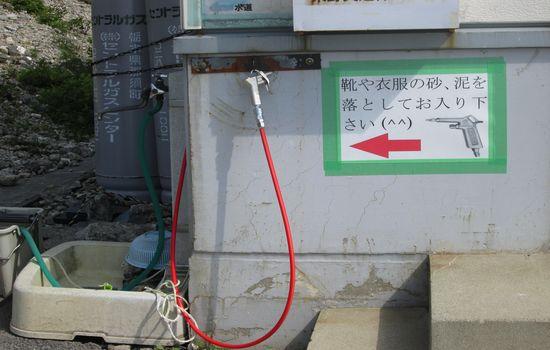 IMG 0500 【旅行】栃木県の那須ロープウェイに乗りました【那須】