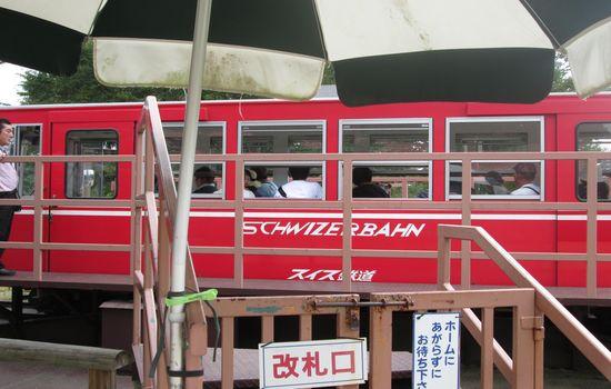 IMG 0532 【旅行】園内に鉄道!?りんどう湖ファミリー牧場でスイス鉄道に乗る【那須】