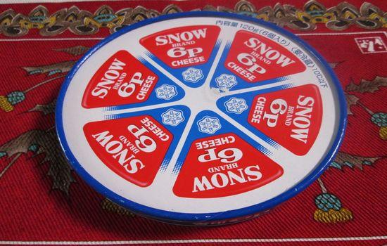 IMG 0601 【食べ物】モチモチ食感はまさにチーズ!那須高原チーズガーデン「御用邸チーズケーキ」を食べました!