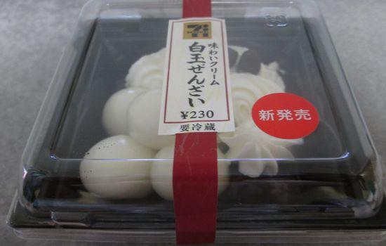 IMG 0603 【食べ物】クリームが美味しい!セブン新商品の白玉ぜんざいを食べてみました
