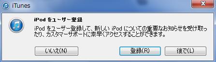 2013 09 02 2147 【Apple】ソフトバンクショップでiPhone5を買ったので、新規契約の流れを整理してみました。