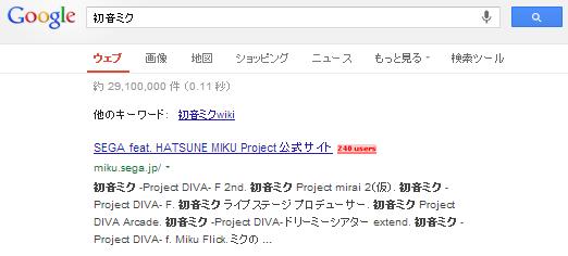 2013 09 12 0410 【高速検索】検索窓必要なし!キーワードをハイライトするだけで検索できるChromeの拡張機能「Highlight to Search」が超便利!