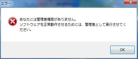 2013 09 12 2143 001 【Windows7】デスクトップ上の右クリックを便利にカスタマイズ!「右クリックメニュー改」で右クリック改造計画