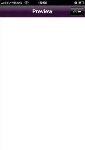 2013 09 23 0835 【初心者】「するぷろ」+「WordPress」の連携で記事を書いてみた。設定から投稿までの流れを整理。【モブログ】