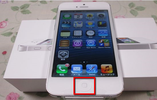 2013 09 26 0049 【初心者】「タップ、クリック」など。今更聞けないiPhoneの基本的な操作方法